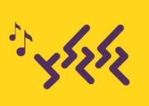 בושה: המצעד של גלגלצ מחלל את עשרה בטבת