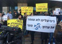 בנט לנתניהו: 'לפעול מיד נגד סגירת ערוץ 20'