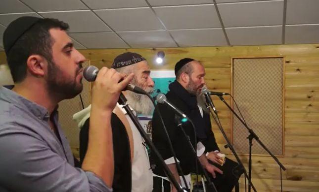 צפו: כשגדולי הזמר היהודי מתאחדים לניגון אחד