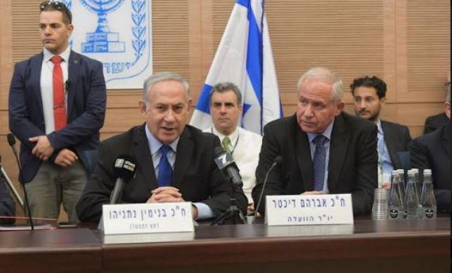 מדינה יהודית! חוק הלאום עבר בקריאה ראשונה