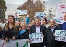 ענקית התרופות תפטר מעל 1500 עובדים בישראל