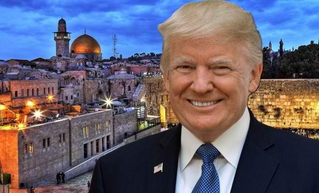 בקרוב: זה המקום בירושלים שיקרא על שמו של טראמפ