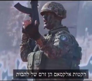 ויראלי צפו: הלהקה הצבאית של חמאס נחשפת