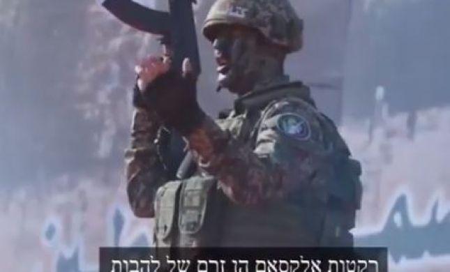 צפו: הלהקה הצבאית של חמאס נחשפת