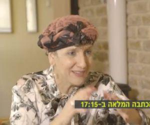 דיבור נשי, סרוגות הנצחון על מחלת הסרטן: שולי מועלם כפי שלא ראיתם