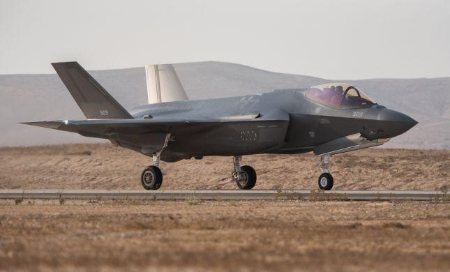 תגידו מזל טוב: מטוס האדיר הפך למבצעי
