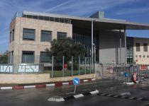 ממשיכים בפיטורים: מפעל נוסף של טבע יסגר