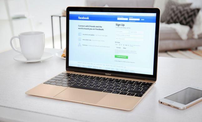 אלדד יניב שים לב: המלחמה החדשה של פייסבוק