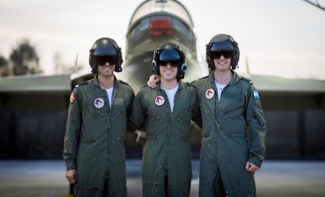 כבוד למגזר: שלושה בוגרי קורס טייס מישיבה אחת
