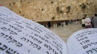 יהדות, מבזקים, על סדר היום אומרים תהלים לרפואת המאבטח שנפצע בפיגוע