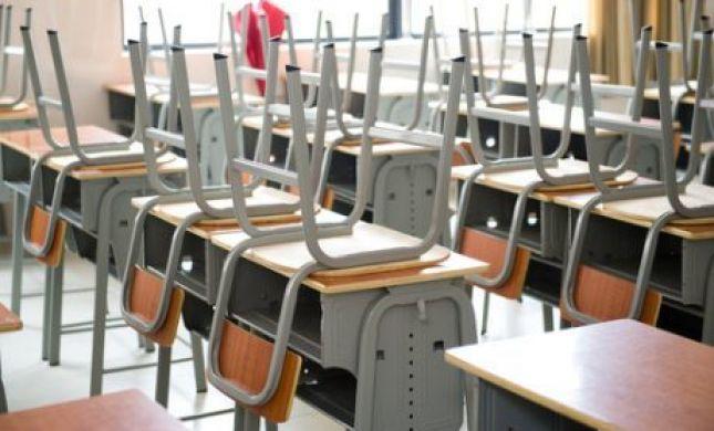 מחר: שביתה ב-86 תיכונים: הרשימה המלאה- בפנים