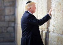 שידור חי: טראמפ יכיר בירושלים כבירת ישראל?