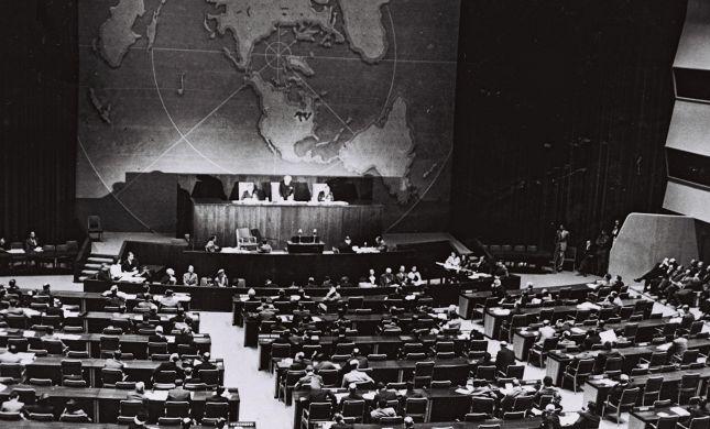 לקראת הערב: ההצהרות הגדולות בהיסטוריית ישראל