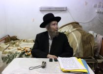 """להורדה: פירוש הרב אבינר לצוואת הרב שטיינמן זצ""""ל"""