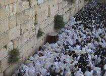 תפילת הגשם: המונים יתפללו היום בכותל המערבי