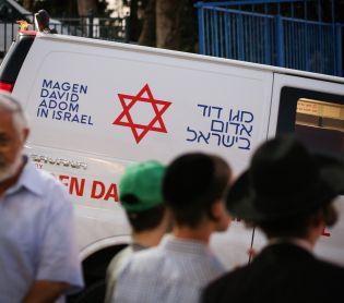 חדשות חרדים, מבזקים בחורשה ליד אלעד: שלושה ילדים נפגעו מנפל רימון