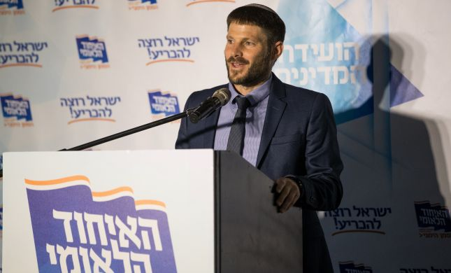 אופס: בבית היהודי סיפחו את סמוטריץ' למפלגה