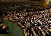 """בתגובה להצבעה: ארה""""ב תקצץ את תקציב האו""""ם"""