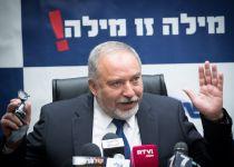"""ליברמן: """"על ישראל לסגור את השגרירות באירלנד"""""""