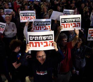 """שו""""ת הרב ערוסי: """"ההפגנות נגד השחיתות בעצמן מושחתות"""""""