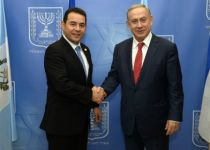 מדינה נוספת הודיעה: נעביר את השגרירות לירושלים
