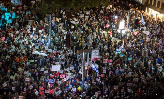 ציוץ התמיכה המפתיע בהפגנות השמאל ברוטשילד