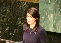 """מאבק באו""""ם: ארה""""ב וישראל נגד פיקוח בעזה"""