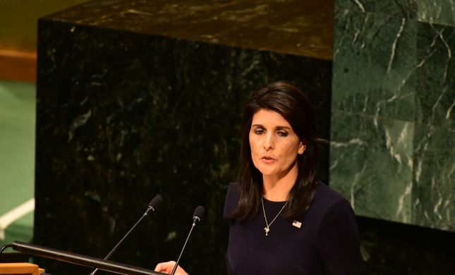 """שגרירת ארה""""ב: """"אין קשר בין העימות בעזה לשגרירות"""""""