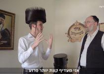 """מלך פוגש את 'השטריימל מאכער': עב""""מ פרק 3• צפו"""