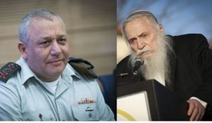 """חדשות, חדשות המגזר, מבזקים הרבנים מגבים את הרמטכ""""ל: """"ה' עמך"""""""