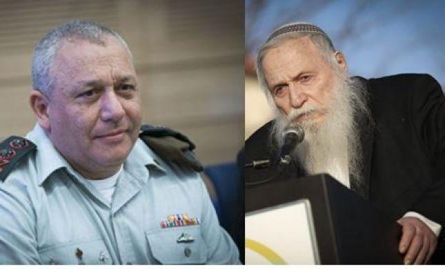 """הרבנים מגבים את הרמטכ""""ל: """"ה' עמך"""""""