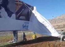צפו: פעילי ימין מסירים שלטי הסתה פלסטיניים