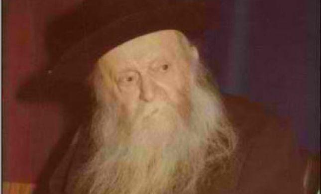 עמדתו של הרב צבי יהודה על ממשלה בתמיכת ערבים