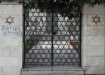 בזמן ביקור הנשיא: מתקפה אנטישמית בבית כנסת ביוון