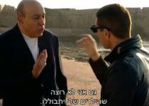 """להתחתן עם יהודים? כך הח""""כים הערבים הגיבו. צפו"""