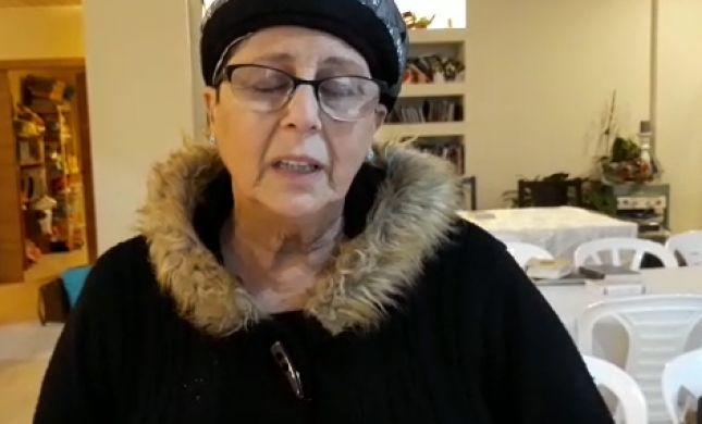 'הייתה' אמא קטנה': הסבתא סופדת לנכדיה שנהרגו. צפו