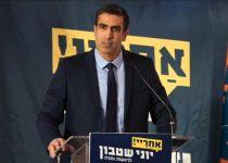 שטבון הודיע על התמודדות לראשות העיר נתניה
