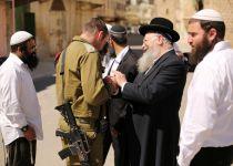 לשכת הרב שמואל אליהו: ליברמן מסית ומשקר במודע