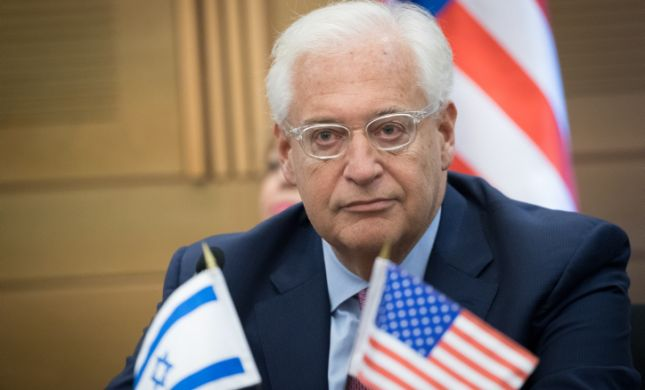 """שגריר ארה""""ב בישראל: """"לא נמשיך לחכות לפלסטינים"""""""