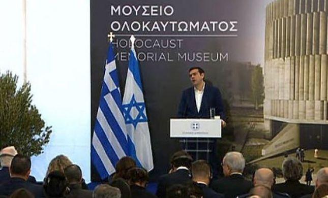 """ראש ממשלת יוון: """"לא נעלים עין מהגזענות"""""""
