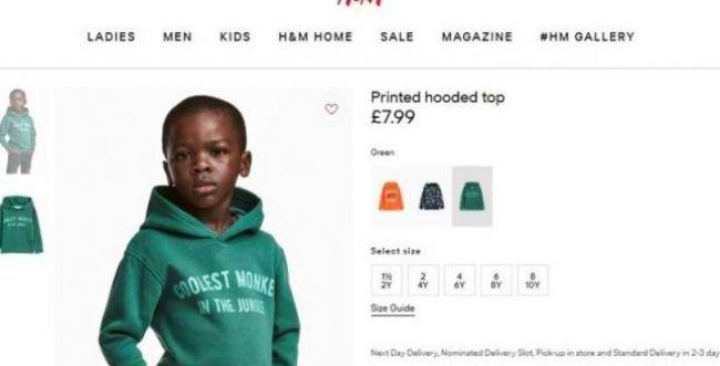 הילד מסערת H&M הולך לקבל פיצוי מפתיע במיוחד