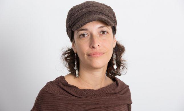 רב תרבותיות וזכויות נשים
