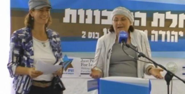 תעודת הוקרה מיוחדת ליהודית קצובר ונדיה מטר