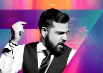 """הכוכב הצעיר מארה""""ב בסינגל חדש ומדליק•צפו"""