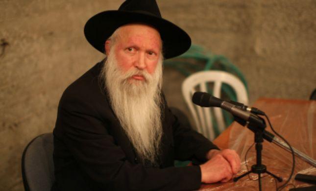 """הרב גינזבורג: """"מדובר בפרסום מגמתי ושקרי"""""""