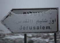 סוף השבוע לבן: אפשרות לשלג בירושלים בשבת