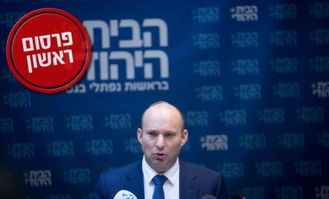 בוטלו הבחירות הפנימיות בחלק מסניפי הבית היהודי