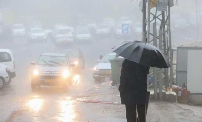 גשם, שלג ושטפונות: השיא - ברביעי: תחזית מזג האוויר