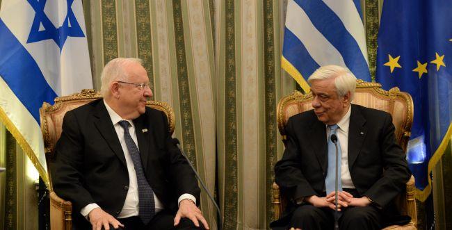 """ריבלין עקץ את נשיא יוון על ההצבעה נגד ירושלים באו""""ם"""