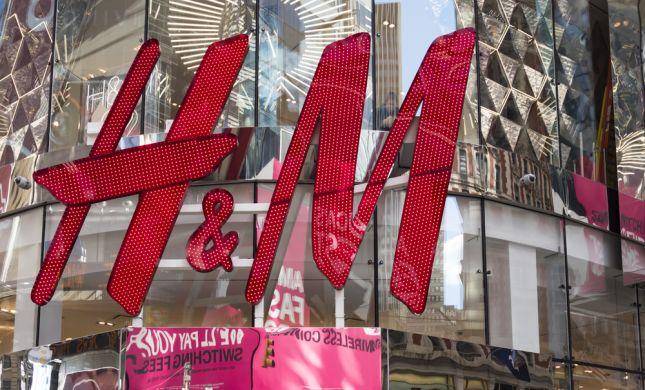 בגלל האינטרנט: רשת H&M סוגרת 170 חנויות בעולם